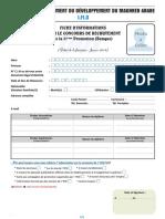 Fiche d'Informations Et Pièces Exigées Concernant Le Concours de Recrutement de La 37ème Promotion de l'IFID (Banque)