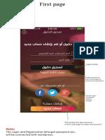 Khalid App Design