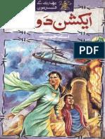 Bharat Ke Firon (Part-3) by A-Hameed