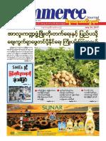Commerce Journal Vol 17 No 28.pdf
