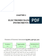 Chapter 2 Gamal