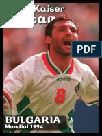 Vintage Bulgaria 94