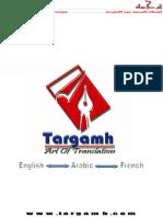 Arabic Grammar Terms