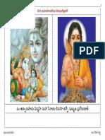 24039387-Sri-Subrahmanya-Bhujangam.pdf