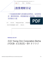 第一天投资理财日记_ 浅谈 Yoong Onn Corporation Berhad (YOCB- 永安集团) _ by 乡下小子