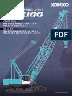 CKE1100 Catalog