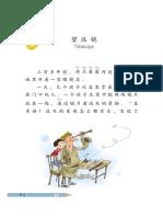 zhong6-8