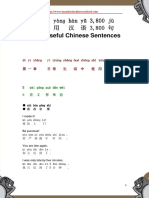 3800 Useful Chinese Sentences_5-1