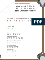 3800 Useful Chinese Sentences_6-2