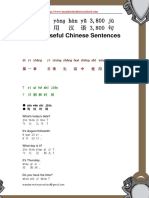 3800 Useful Chinese Sentences_7_2.pdf