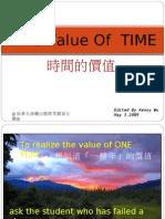 時間的價值_人生的寫照_2009新概念