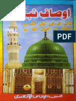 Osaf-e-Nabi ( Aijaz Ahmed Aijaz Qadri 135 c_Compressed.pdf