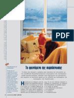 ALOUMINIA AND DEW POINT.pdf