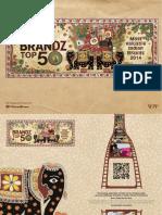 BrandZ_2014_India_Top50_Report.pdf