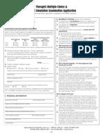 TMC CSE Application
