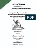 Vedanta Paribhasha With Prachinavyakhya