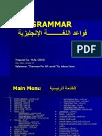 قواعد الإنجليزية.pps