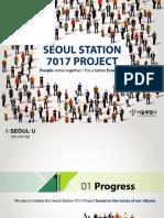 (Site Visit 1) Seoul Station 7017 Project(20160826)