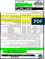 Directorate of Colleges Mirpur Khas Division Jobs