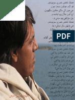 Hassan Dars - Poetry
