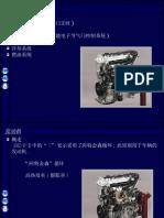 丰田PRIUS--发动机