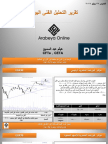 البورصة المصرية تقرير التحليل الفنى من شركة عربية اون لاين ليوم الخميس 27-7-2017
