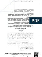 2000 AO 5 Revised Rules and Procedure for the Exercise of Retention Right by Landowners.pdf