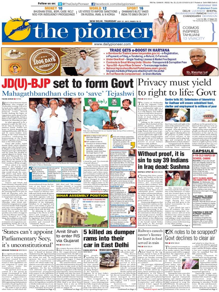 Epaper DelhiEnglish Edition 27-07-2017 | Government Of India