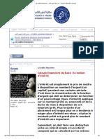 s2 Maths Fiancieres - منتدى كلية الحقوق أكادير _ FSJES AGADIR FORUM