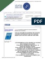 Un Ensemble de Questions de Economie Monétaire Et Financiere Avec Les Reponses - منتدى كلية الحقوق أكادير _ FSJES AGADIR FORUM