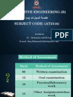 Automotive Engineering 2 (1)