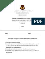 Page Exam Depan