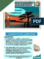 3 Planificacioncurricular 120325104319 Phpapp01