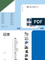 Catalogue SKF 動力傳動產品