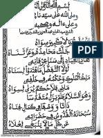 Allahou Akbar La Kabira