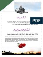 Asma Samawat.pdf
