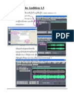 Lesson Adobe Audition 1.5