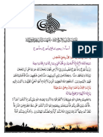Asma Ya'Juuja Wa Ma'Juuja.pdf