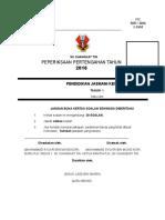 UJIAN PJ THN 1 MEI 2016.doc