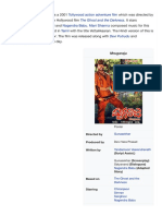 Mrugaraju - Wikipedia