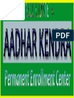 Aadhar Center