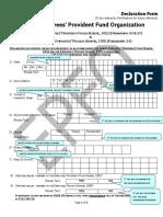 Guildlines to Fill Declaration Form