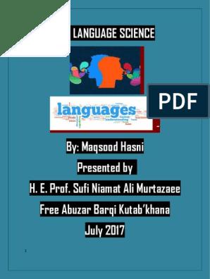 THE LANGUAGE SCIENCE | Idiom | Urdu