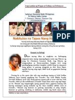 Nakituloy Na, Tapos Nang Hatak Pa