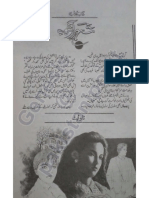 Shehr e Ashob By Aalia Bukhari
