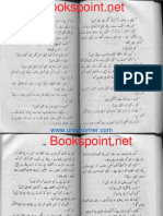Baraf Ke Us Paar Part 2 Bookspoint.net