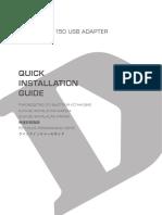 QIG_DWA-125_A2_v1.10.pdf