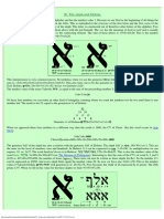 The Aleph and Elohim
