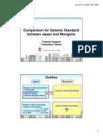 Comparison Mongol Japan Seismic