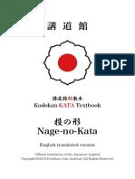 Kata Textbook Nage No Kata 2nd 20150415